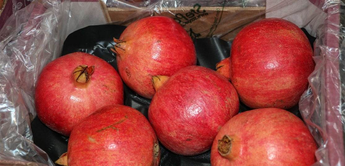 pomegranate_pack.jpg